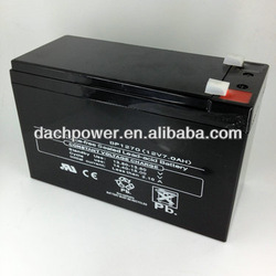 12v 7ah rechargeable lead acid battery