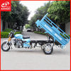 200CC Large Loading Capacity Wholesale Adult Tricycle For Cargo
