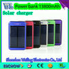 Factory price 5v-13800mah solar panels 1.5watt/ solar mobile phone battery charger solar car battery charger