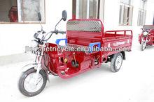 110CC portable 3wheel motorcycle