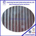 35w*7 8mm diameter galvanized steel wire