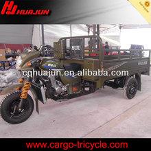 HUJU 200cc pocket bike / 200cc motorcycle engine / motocicleta 200cc for sale