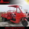 HUJU 200cc triciclo cargo / chopper bike 200cc / 200cc pocket bike for sale