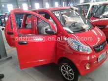 smart mini electric car with 4 seats
