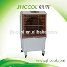 JH air cooler @ New York