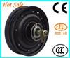 mini 3000w96v electric e-bike motor high quality, electric e-bike motor 3000w 96v, electric motor 60v