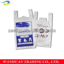 printed HDPE t shirt bag for supermarket