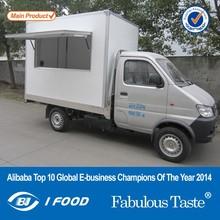 2014 nova FT-27 de venda automática bicicleta / food vans / caminhão de alimentos