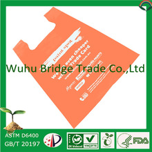 Bridge plastic bag carrier
