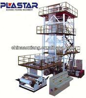 Machine Blown PE HDPE LLDPE Film shrink blown foam sheet extruding machine plastic film blowing and printing machine