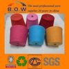 dty 150d yarn dyed polyester high elastic yarn for socks knitting/polyester felt/100% polyester spun yarn 20/2/polyester ribbon/