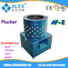 Alex plucker series chicken feather removal machine chicken feather cleaning machine for sale