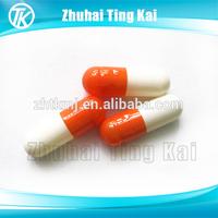 Animal skin empty capsules shell China manufacturer