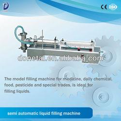 Fuel Oil Filling Machine China Supplier, Oil Filling Machine Price, Fuel Oil Filling Line