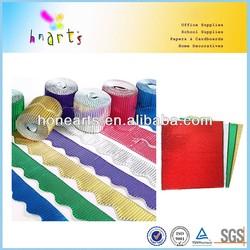 corrugated border paper,decorative border paper