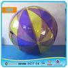 Cheap water walking ball,water waking ball,water toy balls