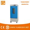Creative high quality cooling incubator with uv light MJ-150-II