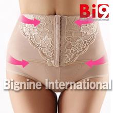 Low Waisted Short Leg Push-Up Postpartum abdomen Mention Hip Sexy Panty Girdle