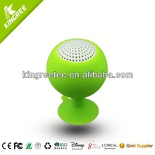2013 New Mushroom Shape 2.1 passive speaker with Suction Case and Rechargable Battery