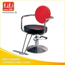Salon Equipment.Salon Furniture.200KGS.Super Quality.Hairdressing Chair.B01-CH024