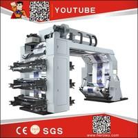 HERO BRAND gto-52 printing machine