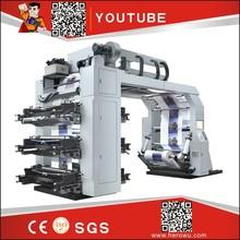 HERO BRAND digital printing machine for stickers