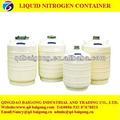 Réservoir d'azote liquide utilisation pour la réfrigération