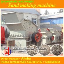 Iron Ore Crusher, Iron Ore Crushing Machine, Sand Making Machine