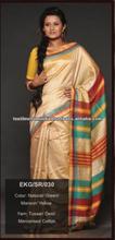 indian silk saree lace