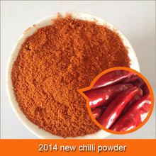 new chilli powder
