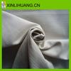Herringbone Cotton Twill Slub Fabric