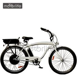 MOTORLIFE/OEM brand 2014 best selling 48v 1000w motor bike