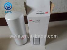 Ingersoll rand oil filter USP22 on sold