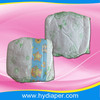 Low price best quality of China diaper production line