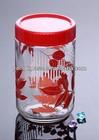 best selling storage bottles & jars with plastic lids