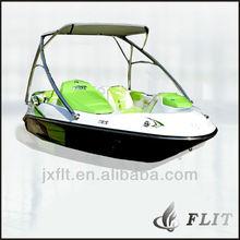 Hot Sale 4 passengers Fiberglass Jet Boat(FLT-460)