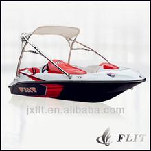2014 Christmas Hot Sale 4 passengers Fiberglass Jet Boat(FLT-460)