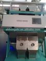 De alta velocidad de procesamiento de datos 2014 más nuevo tipo de semillas de nuez de betel, almendra, semilla de pino, clasificador de color de la máquina