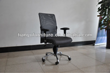 aluminium office chairs/adjustable armrests office chair/unique office chair