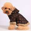 2014 Wholesale Branded Pet Clothing