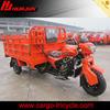 HUJU 250cc tuk tuk 250 cc / 250 cc trike-car / 250cc trike chopper 3 wheel motorcycle for sale