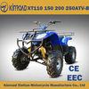 XT50 70 90 110ATV-B/50cc70cc90cc110cc atv(quad /quad bike)/ATV vatop atv