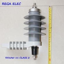 11kV Metal-oxide Lighting Arrester,class 2,with lightning rod,surge protective equipment
