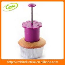 plastic cupcake(RMB)