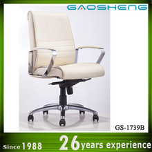 white office chair /comfortable leather chair GS-1739B
