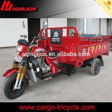 reverse trike atv/cargo tricycle/3 wheel motorcycle