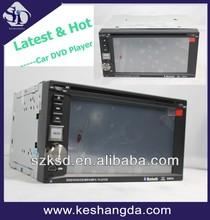 digital touch screen 2din car dvd car stereo