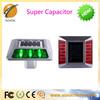 Super capacitor solar powered waterproof aluminum cat eyes off road led light
