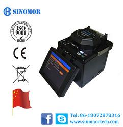 FS-50 Fiber Optic Splicing Machine