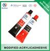 AB acrylic glue manufacturer,auto part ab glue